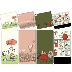 iPhone8/7対応フリップカバーピーナッツPEANUTSSNOOPY手帳型手帳スヌーピーiPhoneケースカバーキャラクターグルマンディーズSNG-192
