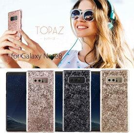 【値下】Galaxy Note8対応 ケース カバー グリッターデザイン シェル型ケース Topaz キラキラ ゴージャス かわいい Uniq GN8HYB-TPZ