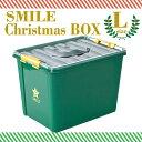 収納ケース ふた付 取っ手付 コンテナボックス プラケース 収納ボックス 収納箱 ボックス ケース BOX おもちゃ 衣装ケ…