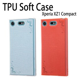 14706f452e Xperia XZ1Compact対応ケース カバー TPUソフトケース ジュエラ ソフトカバー キラキラ加工 かわいい 人気 オシャレ