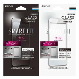 ZenFone3対応 ZE520KL ガラスフィルム GLASS PREMIUM FILM 全画面保護 0.2mm超極薄 硬度9H強化ガラスフィルム LEPLUS LP-ZEN3FGG