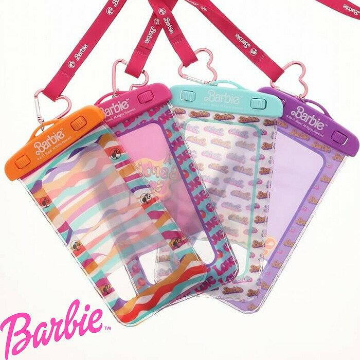 スマートフォン汎用 Barbie Design バービーデザイン 防水ケース IPX8 レジャー 雨 ウィンタースポーチにも最適 Barbie Design LP-BSMWP01