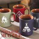 【あす楽】マグカップ マグ カップ 大きい 大きめ MUGCUP MUG CUP コップ コーヒーカップ 北欧 アウトドア おしゃれ 陶器 たっぷり ギフト プレゼント 贈り物 パッケージ入 FESTA HOME マグカップ スパイス SFVY141*