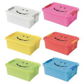 収納ケース 収納ボックス プラスチック ふた付き フタ付 押入れ収納 衣類収納 クリアボックス クリアケース 片付け 収納 おもちゃ箱 ケース ボックス ポリプロピレン 子供部屋 スマイル SMILE カラフル カラー スマイルボックス Sサイズ SFPT1510