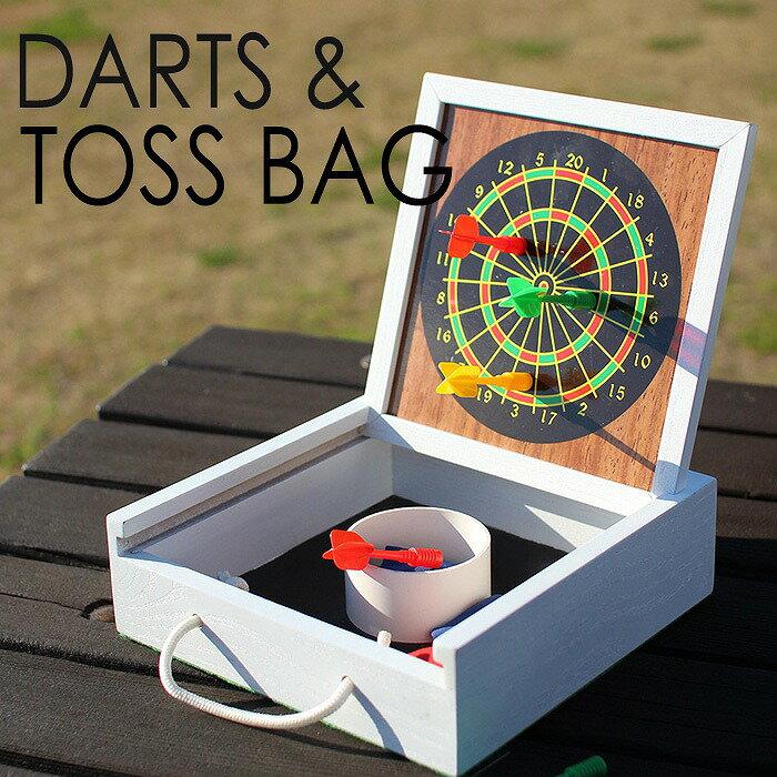 おもちゃ ゲーム ダーツゲーム ダーツ 的当て DARTS 木製 ウッド 木のおもちゃ 木製玩具 レトロゲーム クラシック レトロ おしゃれ プレゼント 贈り物 ギフト インテリア雑貨 DARTS & TOSS BAG スパイス SFFG1703