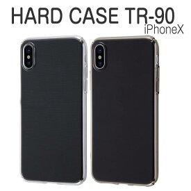 iPhoneX ケース カバー ハードケース 軽量 フレキシブル 特殊素材ケース アイフォン スマートフォンケース レイアウト RT-P16TC90N