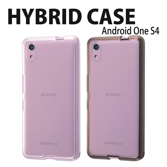 Android One S4 ケース カバー ハイブリッドケース 衝撃吸収 マイクロドット シンプル 無地 TPUxポリカーボネイト アンドロイドワンS4 KYOCERA 京セラ Y!mobile Yモバイル レイアウト RT-ANS4CC2