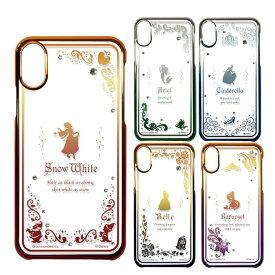 559066a8d2 iPhoneX ケース カバー iPhoneケース ハードケース ディズニープリンセス グラデーションハードケース スマホケース Disney  Princess アリエル ラプンツェル ...