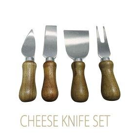ナイフ チーズナイフ4種セット カトラリー チーズ用ナイフ チーズナイフ 木柄 キッチンツール キッチンアイテム セット NEW DAY LVLR2059