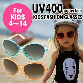 サングラス 子供用 キッズ こども キッズファッショングラス OVAL オーバル 4才〜14才 UVカット UV400カット加工 紫外線対策 紫外線カット かわいい おしゃれ スパイス SFKY150*