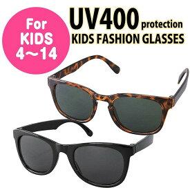 サングラス 子供用 キッズ こども キッズファッショングラス SQUARE スクエア 4才〜14才 UVカット UV400カット加工 紫外線対策 紫外線カット かわいい おしゃれ スパイス SFKY150*