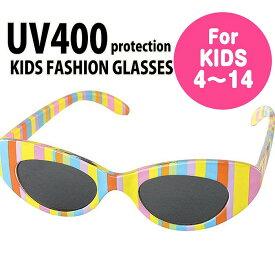 サングラス 子供用 キッズ こども キッズファッショングラス(フォックス レインボー)FOX RAINBOW 4才〜14才 UVカット UV400カット加工 紫外線対策 紫外線カット かわいい おしゃれ スパイス SFKY1506