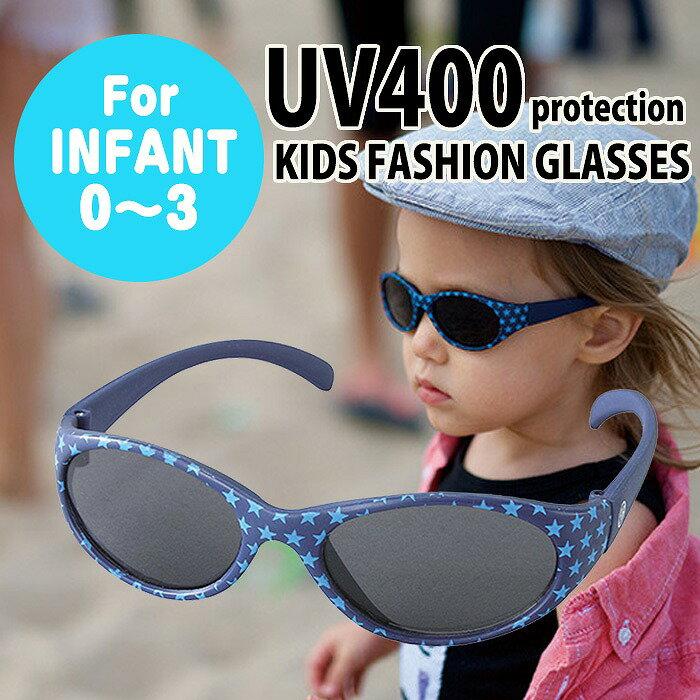 サングラス 子供用 キッズ ベビー キッズファッショングラス BLUE STAR ラバーテンプル インファント 幼児用 0才〜3才 UVカット UV400カット加工 紫外線対策 紫外線カット かわいい おしゃれ スパイス SFKY1525