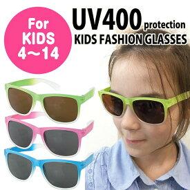 サングラス 子供用 キッズ こども キッズファッショングラス SQUARE CLEAR 4才〜14才 UVカット UV400カット加工 紫外線対策 紫外線カット かわいい おしゃれ スパイス SFKY16**