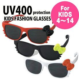 サングラス 子供用 キッズ こども キッズファッショングラス リボン RIBBON リボンデザイン 4才〜14才 UVカット UV400カット加工 紫外線対策 紫外線カット かわいい おしゃれ スパイス SFKY180*