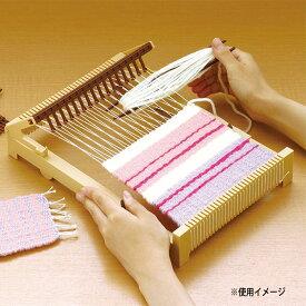 はたおり機 コンパクトはたおりき 手芸 ハンドメイド ハンドクラフト かんたん コンパクト 手作り 織物 自由研究 宿題 課題 アーテック 37021