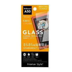 ガラス ガラスフィルム 保護ガラス WALKMAN A50用 ウォークマンA50 液晶保護 ガラス アンチグレア 反射防止 硬度9H ガラスフィルム 画面保護 PGA PG-WMA50GL02