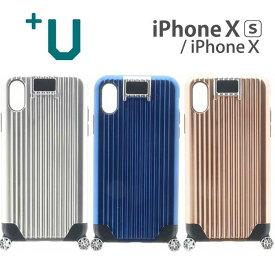 iPhone XS iPhone X 対応 iPhoneXS iPhoneX 5.8インチモデル ケース カバー +U キャリーケース風 ハイブリットケース おしゃれ LEPLUS LP-IPSRUHVCM