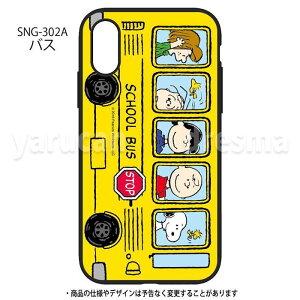 iPhoneXSiPhoneX対応iPhoneXSiPhoneX5.8インチモデルケースカバーピーナッツIIIIfitケースハイブリッドケーススヌーピーPEANUTSSNOOPYキャラクターイーフィットグルマンディーズSNG-302
