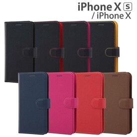 iPhone XS iPhone X 対応 iPhoneXS iPhoneX 5.8インチモデル ケース カバー 手帳型ケース シンプルマグネット 二つ折 手帳型 シンプル 無地 レイアウト RT-P20ELC1