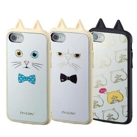 iPhone8/7/6s/6 対応 iPhone 8 7 6s 6 ケース カバー IJOY ハイブリッドケース KUSUKUSU ねこ キャット CAT 白猫 黒猫 にゃんこ 耳つき 耳付き サンクレスト i7S-KS0*