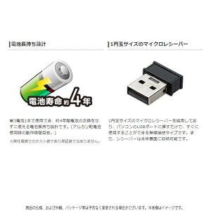 【あす楽】【代引不可】キーボード無線キーボードワイヤレスコンパクトサイズメンブレン式テンキー無ブラックエレコムTK-FDM105TBK