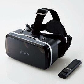 【代引不可】VRグラス VR グラス VRゴーグル スタンダードタイプ 目幅・ピント調節可能 DMMVRアプリ対応 Bluetoothリモコン付き バーチャルリアリティ コンパクトVRグラス スマートフォンでVR エレコム VRG-M01RBK