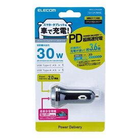 充電 車載充電器 シガーチャージャー 2USBポート Power Delivery準拠+USB1ポート 最大2.4A Type-C 車で充電 12V/24V車対応 スマホ充電 ドライブ エレコム MPA-CCPD02BK