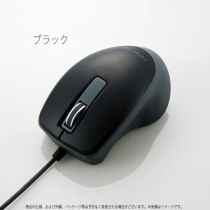 マウス有線マウス3ボタンBlueLED有線マウスTIPSAIRケーブル長1.5m3ボタンマウスエレコムM-TP10UB