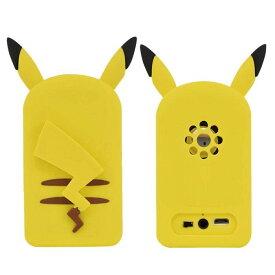 ワイヤレススピーカー Bluetoothスピーカー Bluetooth ポケットモンスター ピカチュウ ワイヤレス スピーカー ポケモン ピカチュー グルマンディーズ POKE-630A