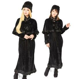 なりキャラ研究部 なり研 ブラックケープの美女 なりきり レディース 女性用 黒 ケープ 美女 キャラクター風 おもしろ 仮装 変装 コスプレ コスチューム クリアストーン 4560320887102