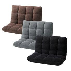 【北海道・沖縄・離島配送不可】【代引不可】座椅子 イス 椅子 いす もこもこワイドリクライナー もこもこ ワイドサイズ 2人掛け ゆったりサイズ リクライナー 14段階 リクライニング座椅子 インテリア リラックス 東谷 FKC-005