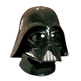 スターウォーズ ダースベイダー マスク Darth Vader 2pc Mask 仮装 変装 コスプレ 本格的 マスク リアル STAR WARS DARTHVADER ルービーズ 4191