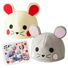 ねずみキャップ 2020年 干支 子 ねずみ ネズミ 鼠 キャップ 帽子 年賀状 写真 SNS 画像 子年 ねずみ年 ネズミ年 記念 かわいい 家族 ファミリー ルカン REQUIN2020-5960