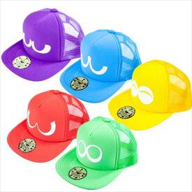 ぷよぷよメッシュキャップ キャラクター 帽子 キャップ CAP 56cm〜60cm ぷよぷよ帽子 かわいい おしゃれ 人気 ルカン 07*