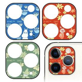 (予約 5月上旬発売予定)iPhone 11Pro iPhone 11ProMax 対応 カメラカバー ムーミン レンズ保護 表面硬度9H 高透明度ガラス MOONIN グルマンディーズ MMN-09