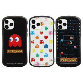 iPhone 11 Pro 5.8インチ iPhone11Pro 対応 ケース カバー パックマン i select ハイブリッドガラスケース ハイブリッド iPhoneケース キャラクター グルマンディーズ MPA-02