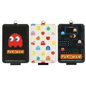 パスケース カードケース 定期入れ ICカードケース パックマン ICカードケース IC交通カードケース PAC-MAN グルマンディーズ MPA-04