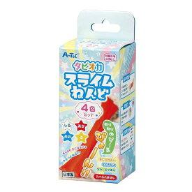 タピオカスライムねんど 4色セット 安心 安全 日本製 粘土 のびる カラーねんど 対象年齢3才以上 工作 図工 作品 課題 アーテック 23291