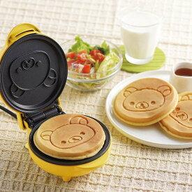 【あす楽】リラックマ パンケーキメーカー ホットケーキメーカー リラックマの焼き目がつく 丸型 コンパクト かわいい RILAKKUMA RK-15