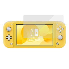 【即日出荷】ニンテンドースイッチ ライト Nintendo Switch Lite ガラスフィルム ドレスマ GSNMTDLITE