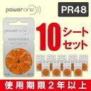 【パワーワン】【補聴器 用】【空気 電池】PR48(13) 6粒入り×10シートセット 製品型番:PR48(13)