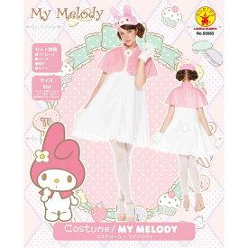 公式 正規ライセンス SANRIO MY MELODY COSTUME マイメロディ 4点セット レディースサイズ コスプレ ハロウィンコスチューム 衣装 仮装 変装 RUBIES JAPAN 95665