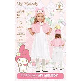 SANRIO MY MELODY COSTUME マイメロディ 4点セット キッズサイズ 女の子用 コスプレ ハロウィンコスチューム 衣装 仮装 変装 RUBIES JAPAN RBJ-002