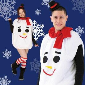 モコモコスノーマン サンタクロース クリスマス 雪だるま 男女兼用 コスチューム コスプレ 衣装 仮装 変装 クリアストーン 4560320827641