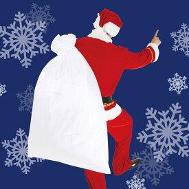 サンタ袋特大 サンタクロース クリスマス サンタ袋 プレゼント袋 小道具 コスチューム コスプレ 衣装 仮装 変装 クリアストーン 4560320844426