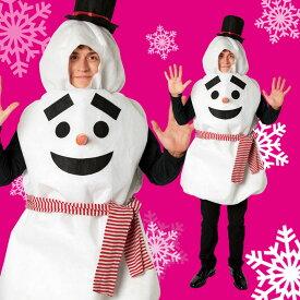 だんごスノーマン サンタクロース クリスマス 男女兼用 コスチューム コスプレ 衣装 仮装 変装 クリアストーン 4560320849162