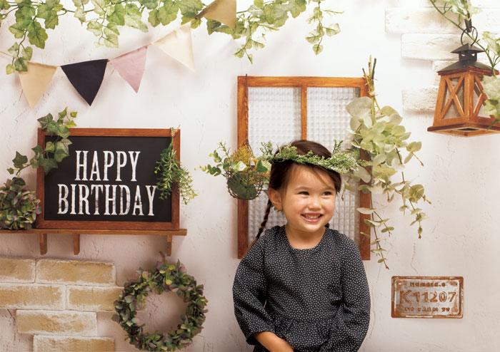 イエスタ Happy Birthday カントリーガーデン フォトポスター インスタ ポスター 壁紙 背景 記念 写真 撮影 クリアストーン CSSET-04