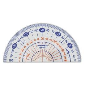 分度器 ゼロスタート ぶんどき 角度 測定 文具 文房具 授業 勉強 学習 学校 小学生 アーテック 3327