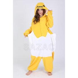 ぐでたま フリース着ぐるみ キャラクター 着ぐるみ パジャマ 部屋着 コスプレ コスチューム 衣装 仮装 変装 サザック SAN-859